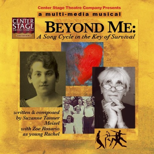 Beyond Me:  A Song Cycle in the Key of Survival (Musical Theatre)Audio ProductionTechnical Supervisor